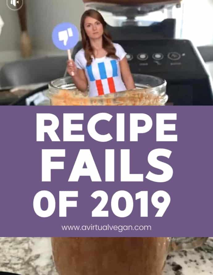 Brace yourselves! 2019's recipe fails are coming!I think I would be doing you a disservice if I did not overshare the things that really should stay behind closed doors.