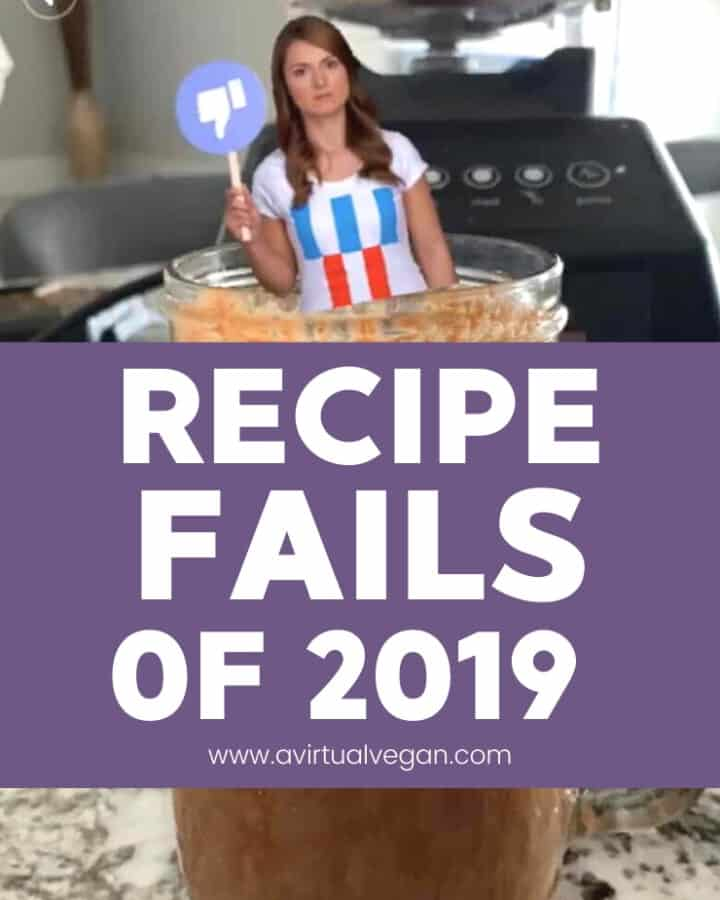 Brace yourselves! 2019's recipe fails are coming! I think I would be doing you a disservice if I did not overshare the things that really should stay behind closed doors.